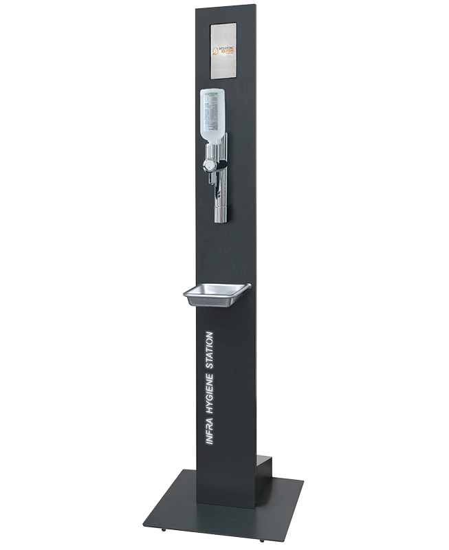 Hygienestation F-EURO mit Stanfuss und Multimedia